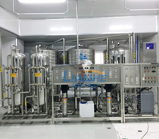 【广州联合机械】客户,以OEM为主的化妆品工厂,在我司采购的反渗透水处理、真空乳化机、不锈钢搅拌锅、流水线等设备,现场实拍。