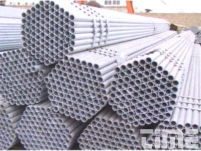 GB Seamless Pipe