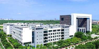 上海质量监督检测研究院