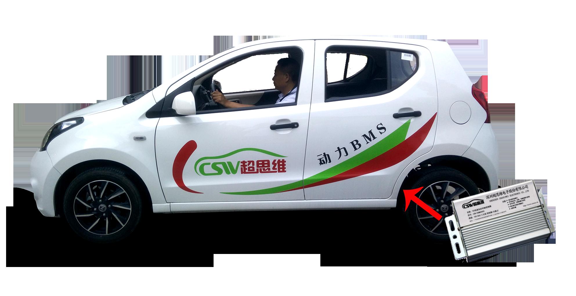 48V/60V/72V低速电动车BMS