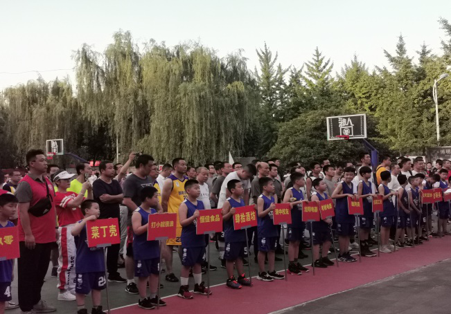 """Longxiang Electrical Cup"" Basketball League Match Kicked off"