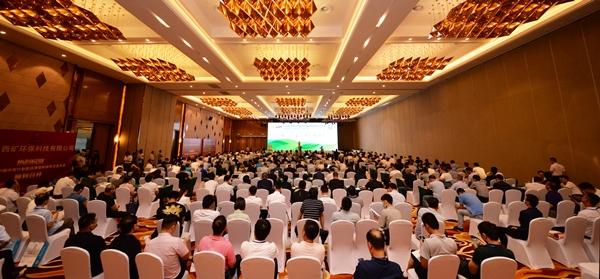 康宁特环保集团成功协办中国水泥行业超洁净排放技术交流大会