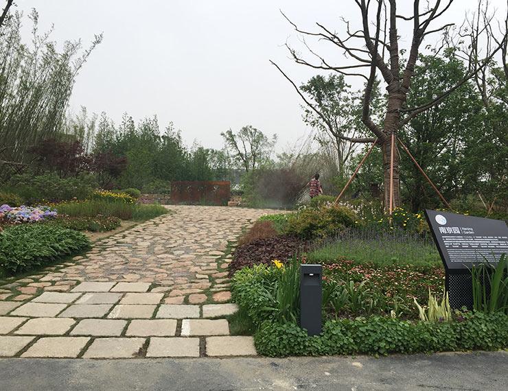 蘇州園博園