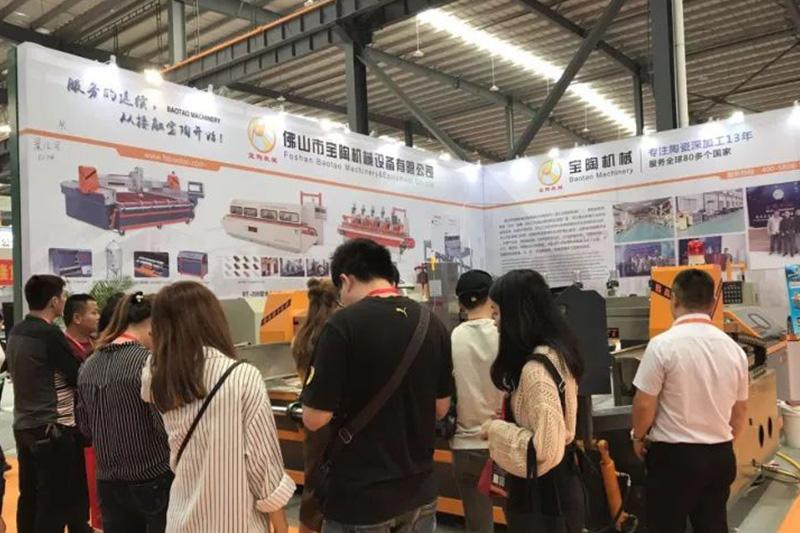 中国(南安)水头国际石材博览会
