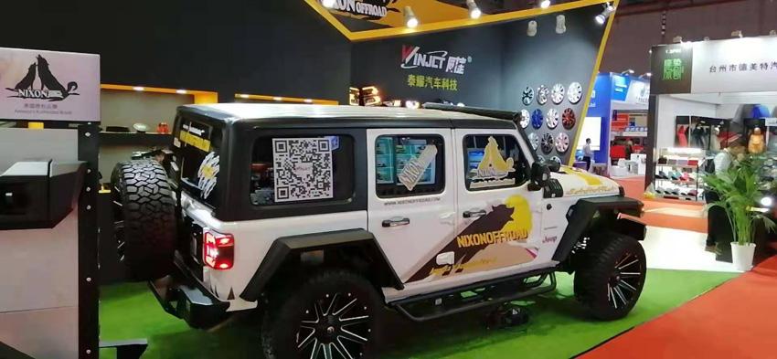 2020年上海法蘭克福展,威捷一路尋求突破與創新