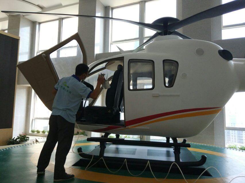 無限極直升飛機除甲醛