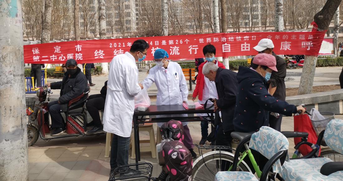 【綜合新聞】我院開展世界防治結核病日宣傳活動