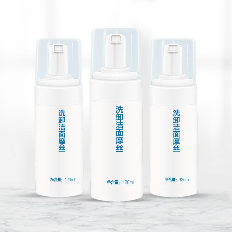 加工定制去角質慕斯潔面泡泡 卸妝潔面二合一保濕氨基酸洗面奶OEM