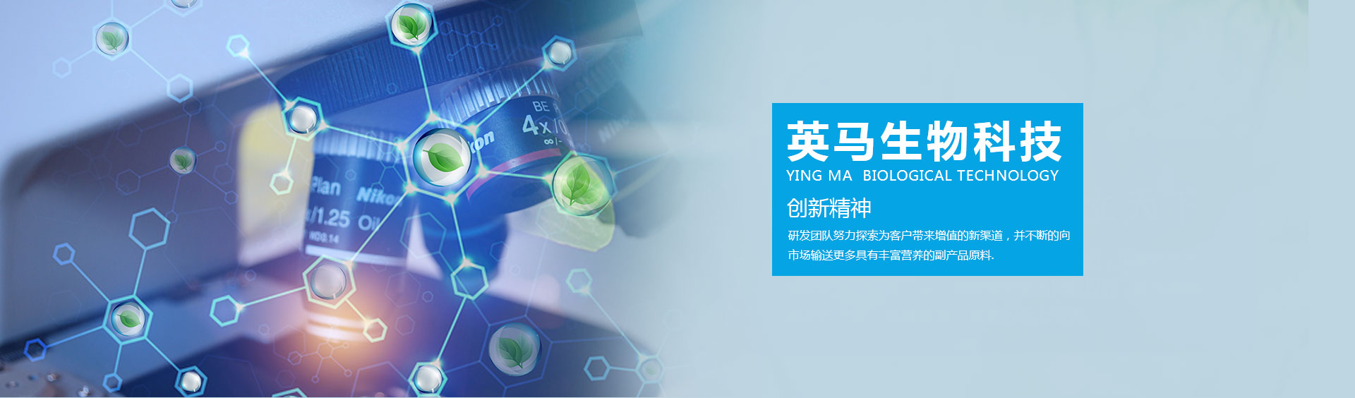 哈尔滨1分快3平台科技有限公司