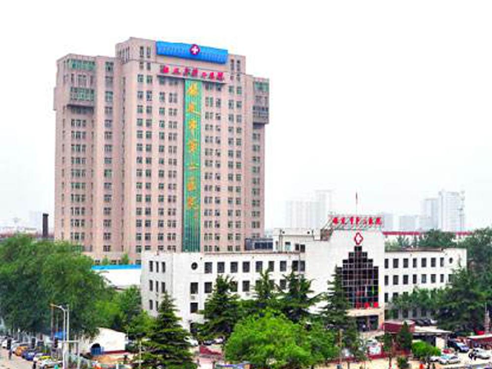 保定市第二醫院配電工程