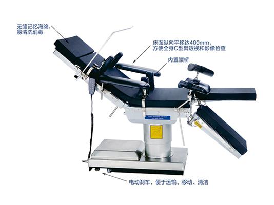 JHDS-99C電動手術臺