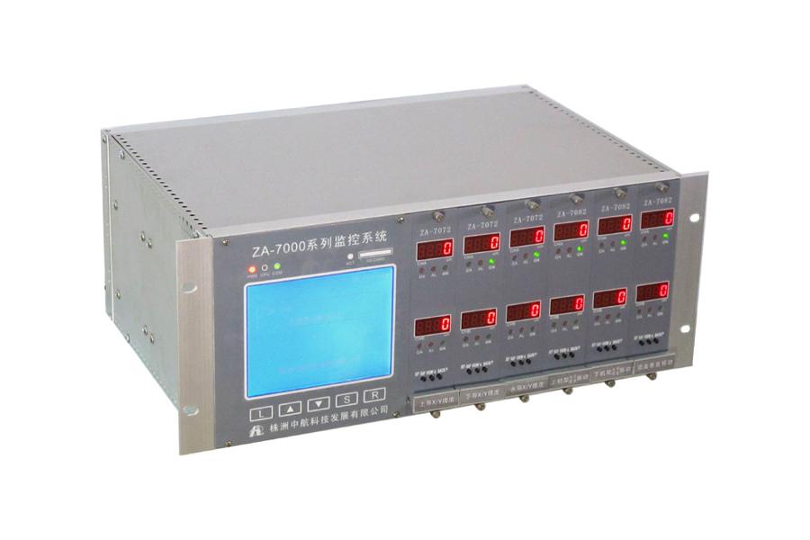 ZA7000多通道振擺監測裝置