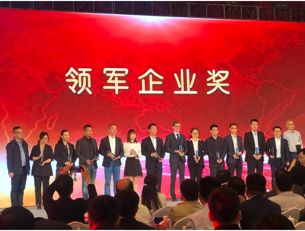SCM again won the praise of Shanghai Lingang Songjiang Science & Technology City