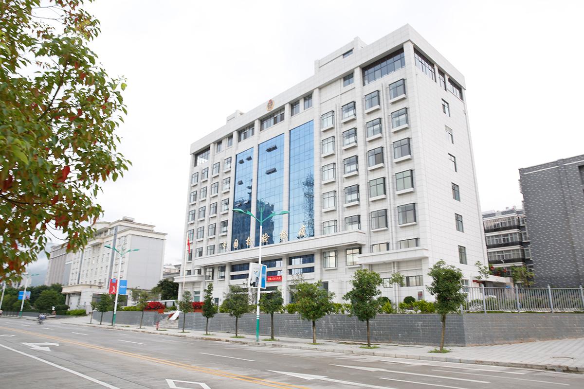 臨滄市強力建筑集團有限責任公司