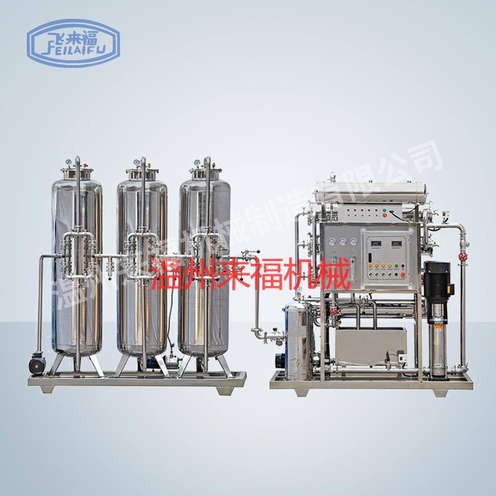 4噸/小時純凈水設備