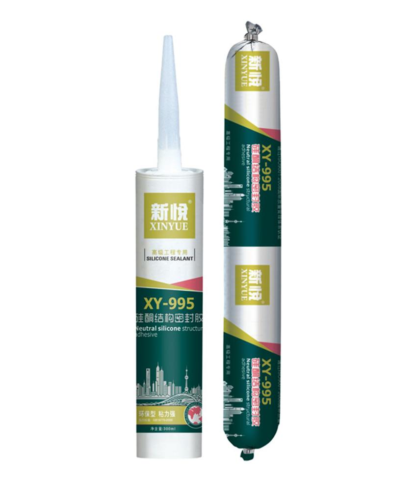 新悦XY-995硅酮结构密封胶