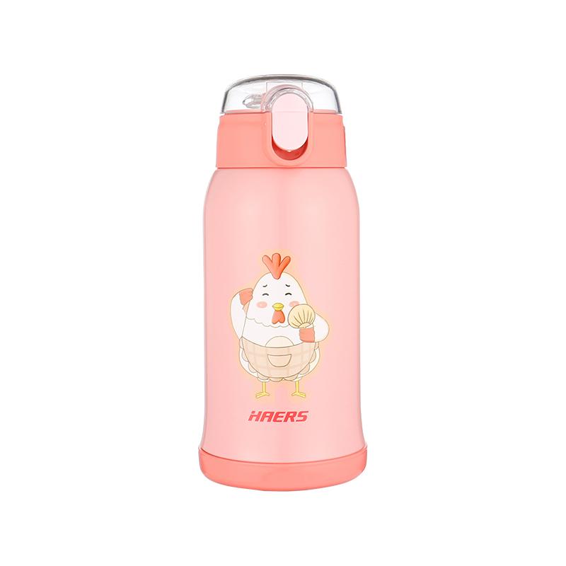 Kids Bottle HX-600-20