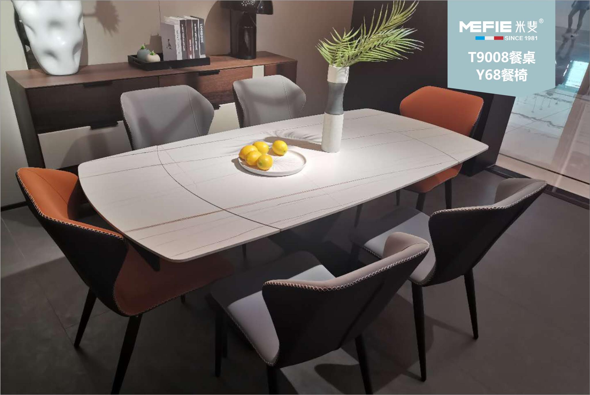 餐桌T9008+餐椅Y68