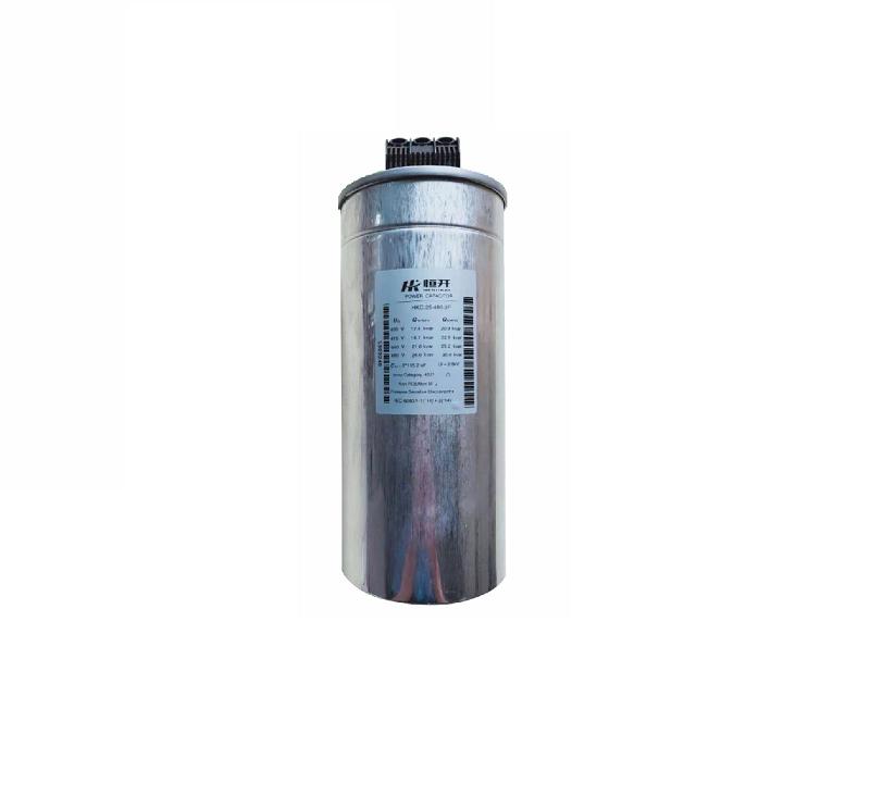 HKC系列电容器