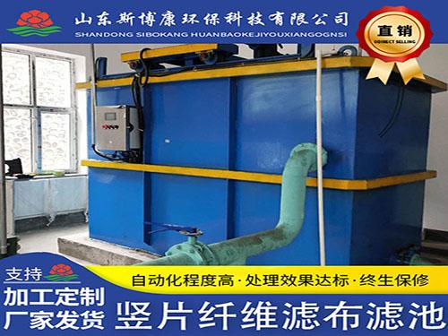 豎片式濾布濾池(纖維定盤過濾器)