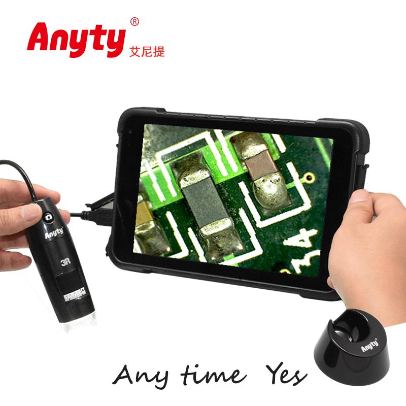 便攜式高清工業平板USB顯微鏡