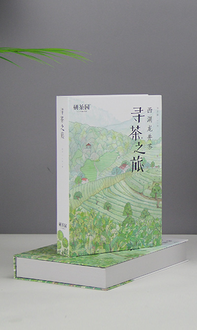 xihu longjing tea packaging tea box food paper bag