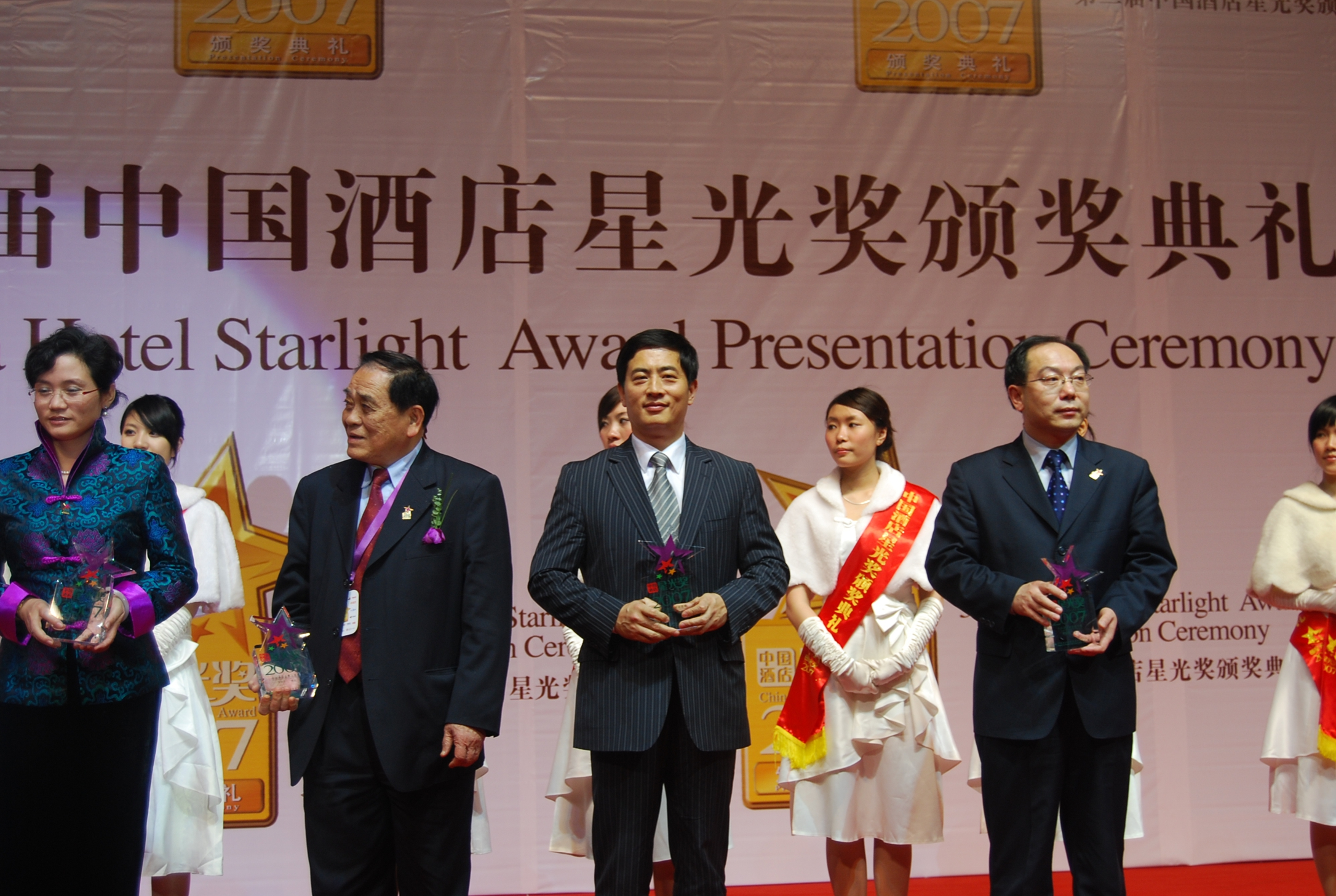 President Bin Chen attends the China Hotel Starlight Awards