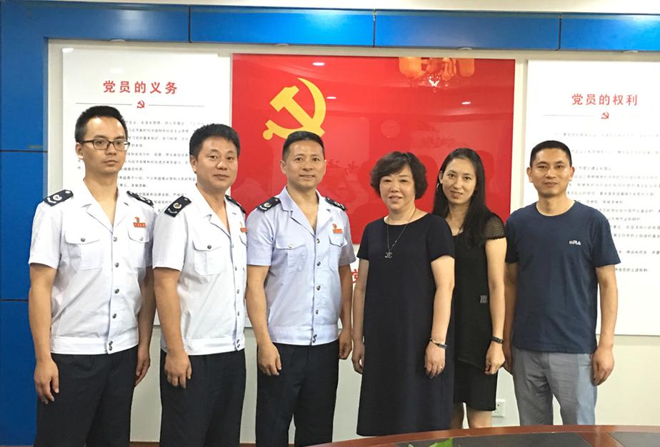 與九龍坡稅務局第二稅務所共建黨建活動
