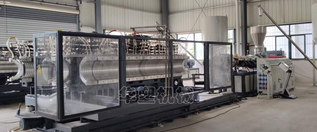 高速PVC雙壁波紋管材生產線