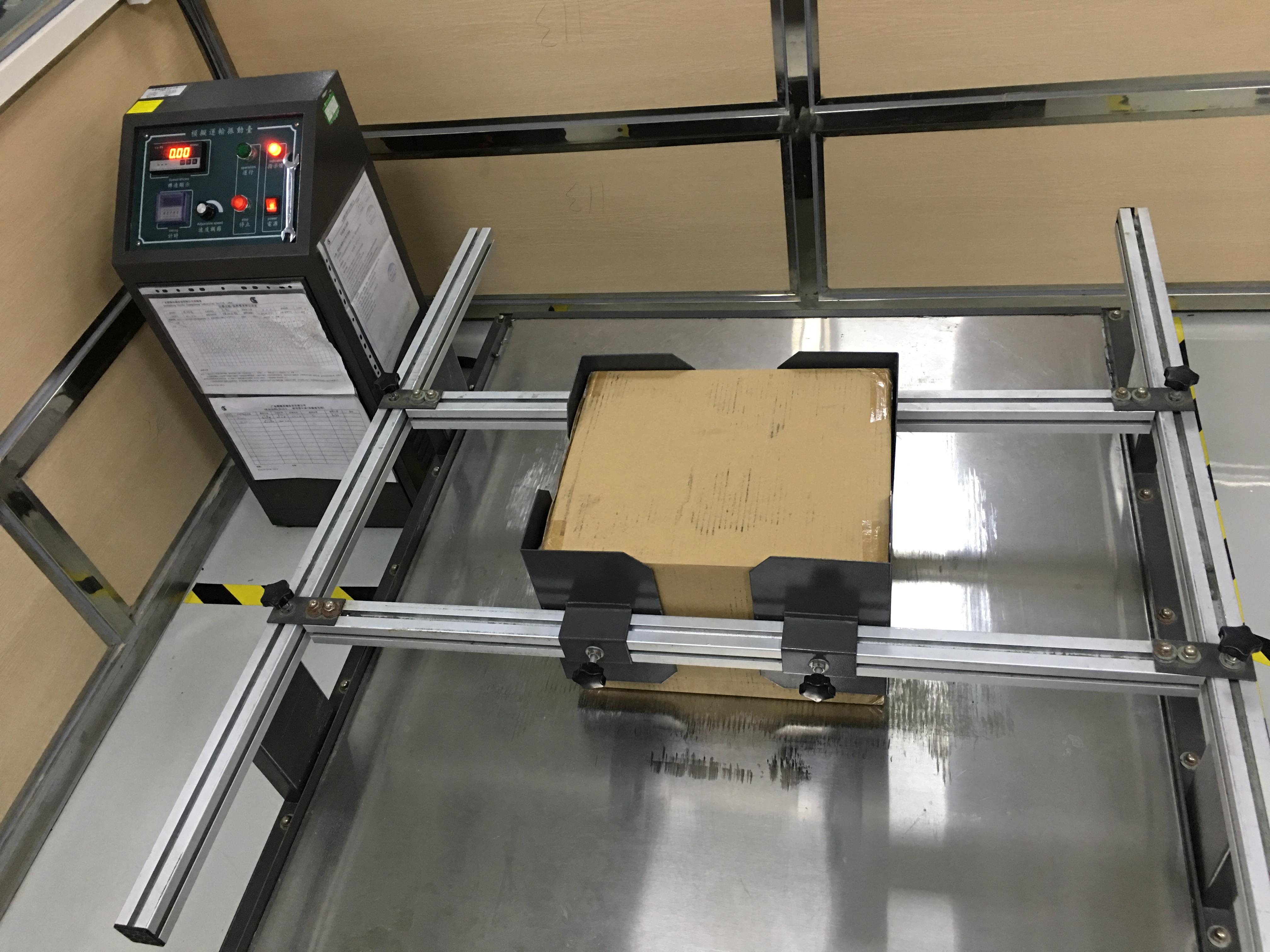 运输震动模拟测试仪
