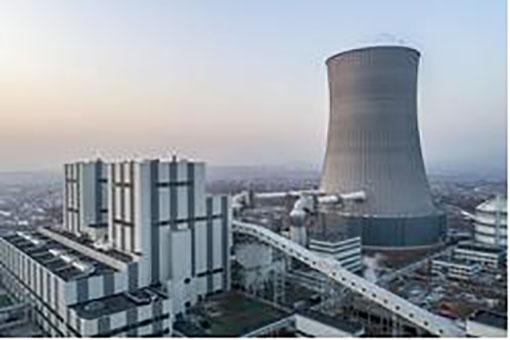青岛经济技术开发区热电燃气有限公司