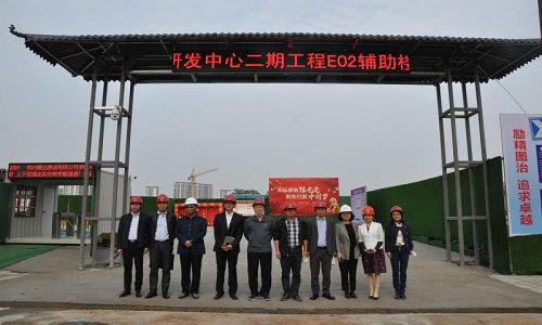 精建于心 经典在行 由公司提供全过程工程咨询服务的中国移动宜昌研发中心二期工程举行开工启动仪式