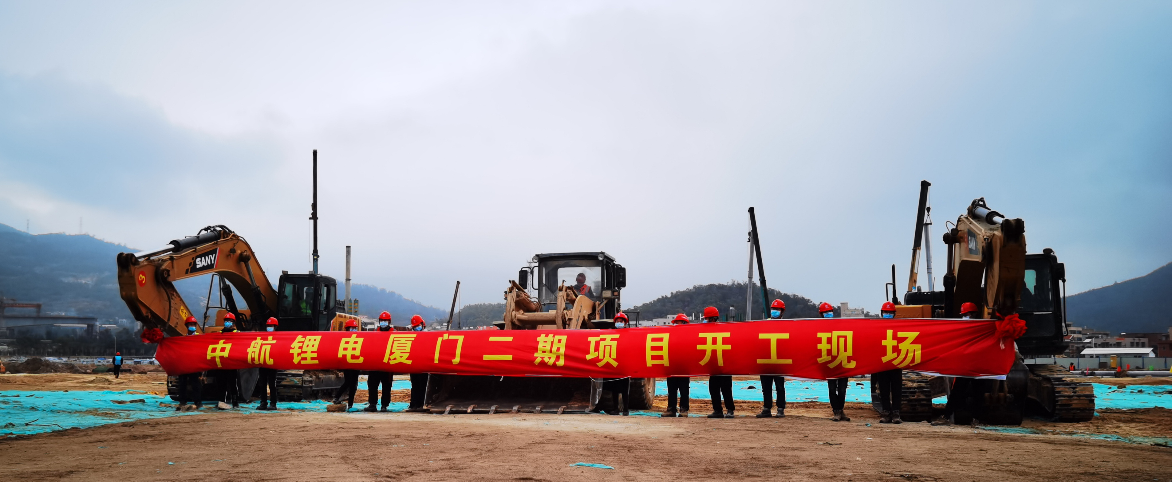 Big news! CALB Xiamen Phase II Project officially started!