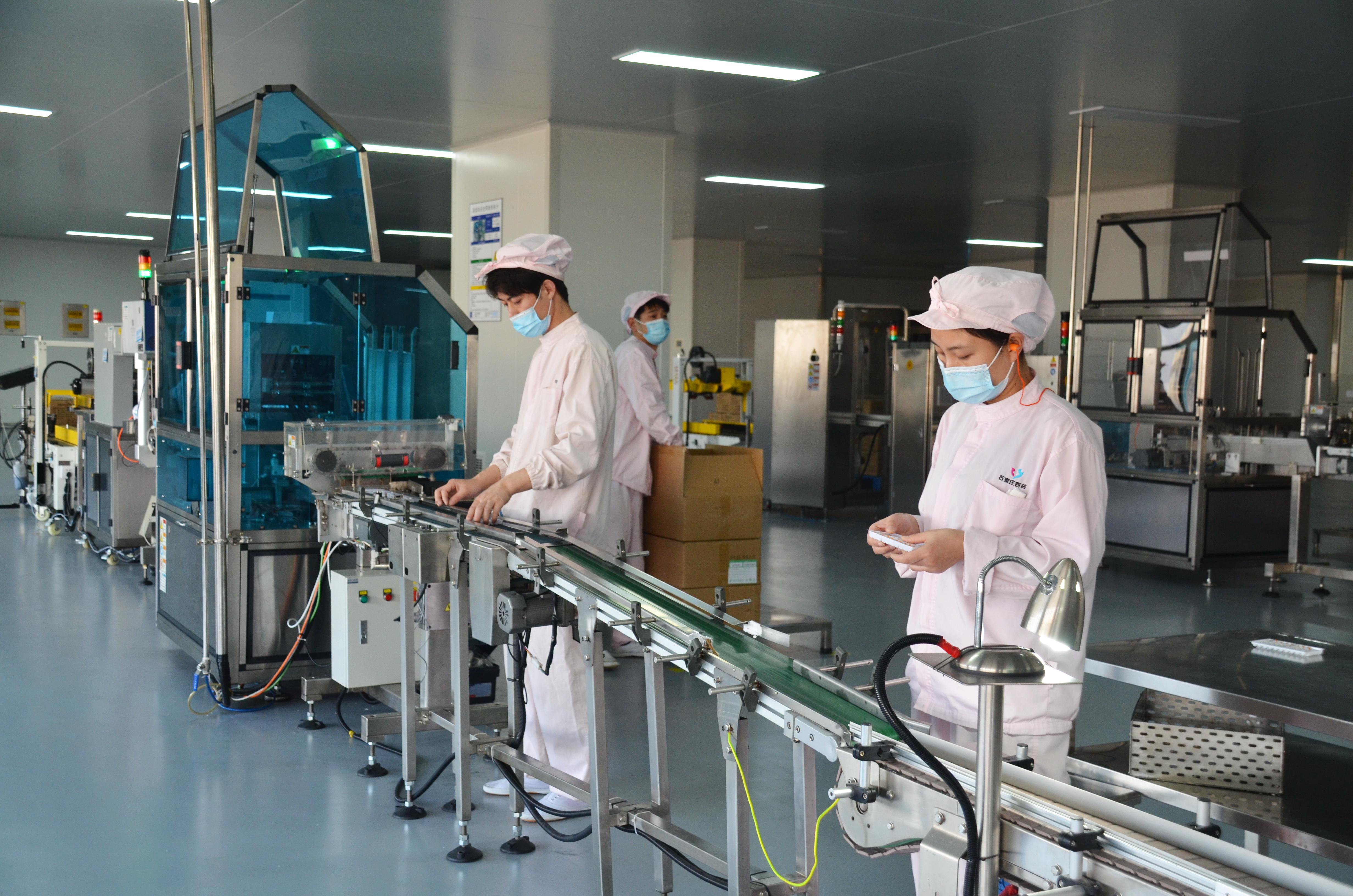 石家莊四藥兩產品在國家集采中成功中標