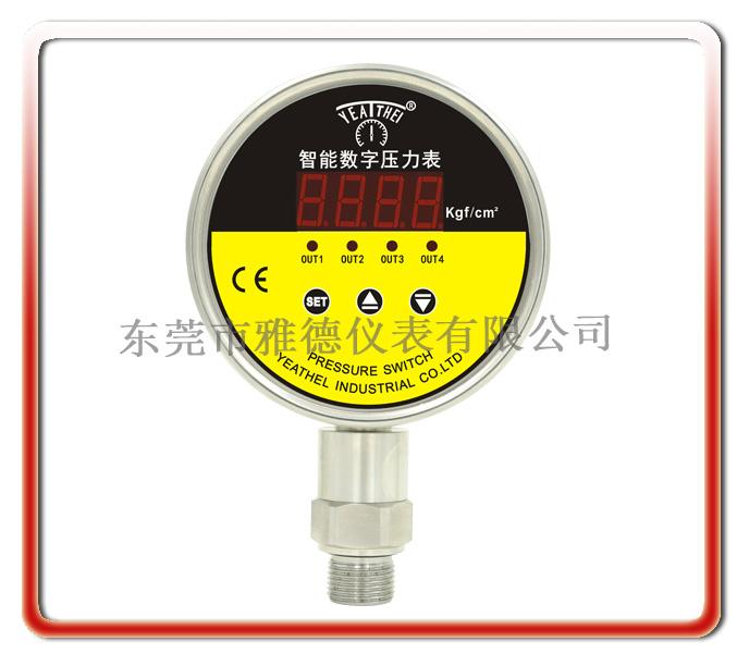 100mm徑向全不銹鋼智能控制數顯壓力表(四路控制繼電器輸出)
