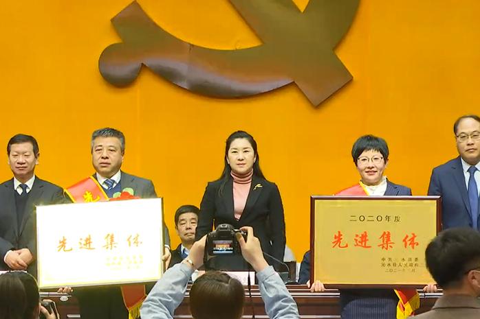 """鹏飞沁和被沁水县委县政府授予""""2020年度先进集体""""荣誉称号"""