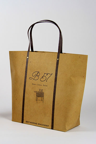 Creative Kraft Carton Customized hangzhou paper bag supplier