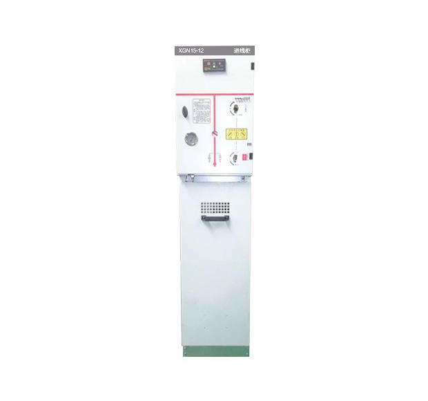 XGN15-12 型交流高壓六氟化硫環網開關設備