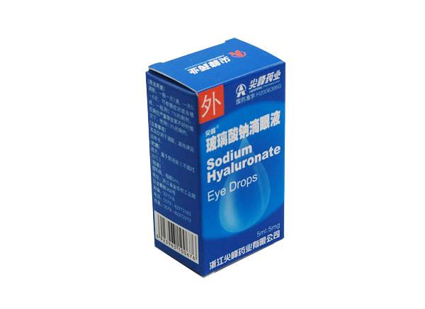 玻璃酸钠滴眼液1
