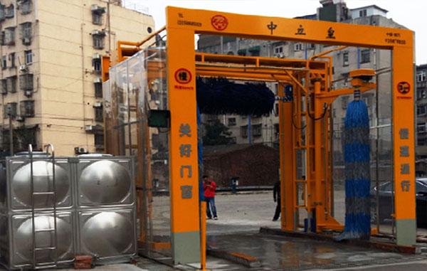南京公交通道式洗車機