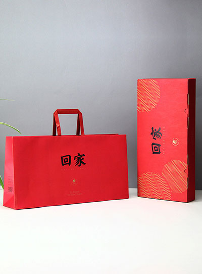 new year gift bag paper bag shopping bag