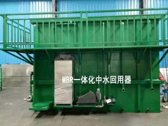 污水一體化設備