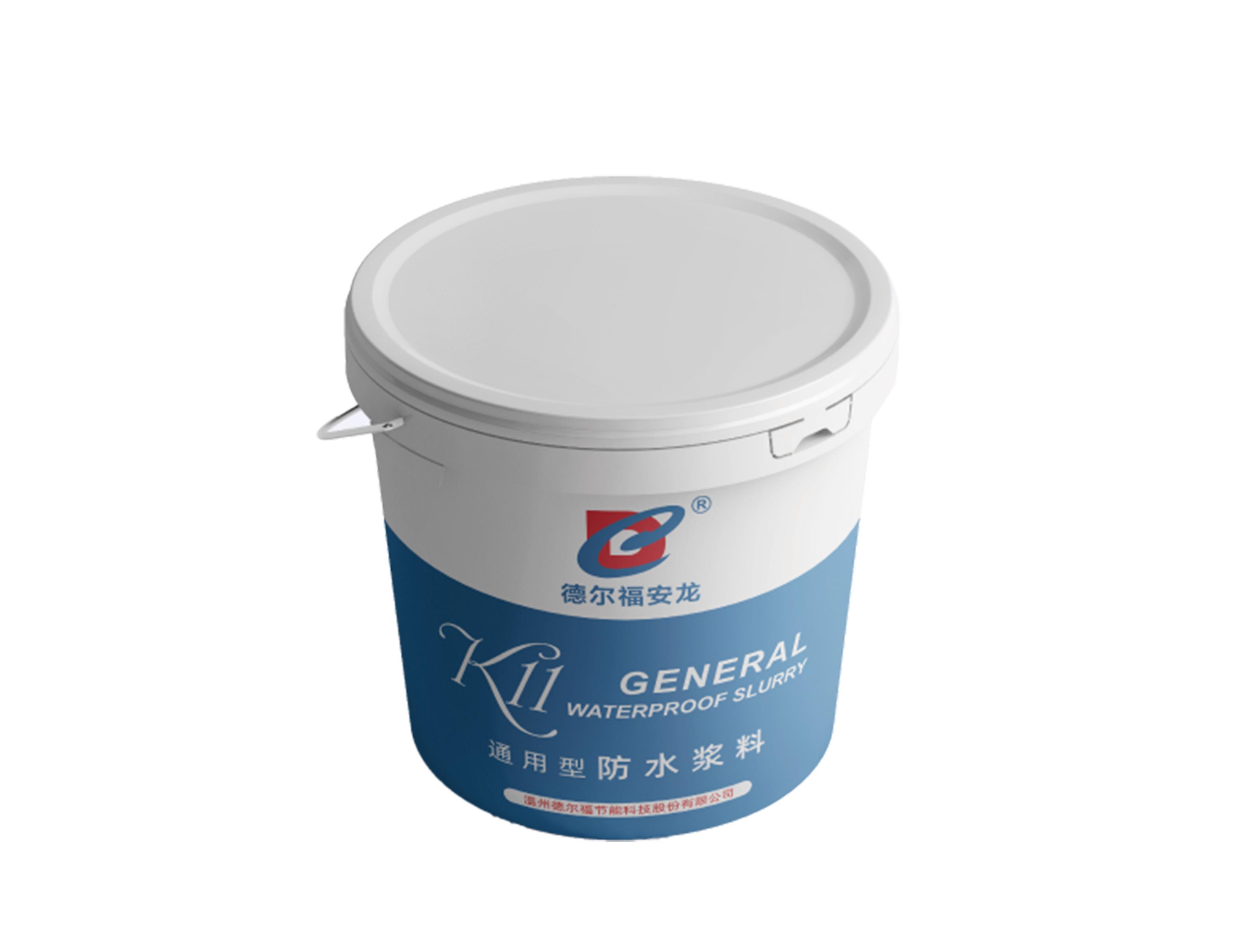 DE-FD4-K11通用型防水浆料
