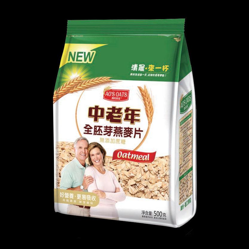 中老年全胚芽燕麥片350g (35g X 10)