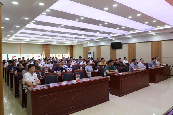 集团举办环境保护法律法规专题培训班