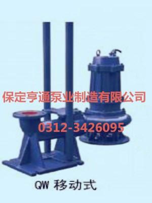 潛水排污泵150WQ200-10-15