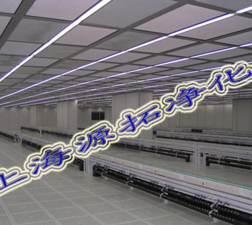 YT800000055 百级洁净室工程