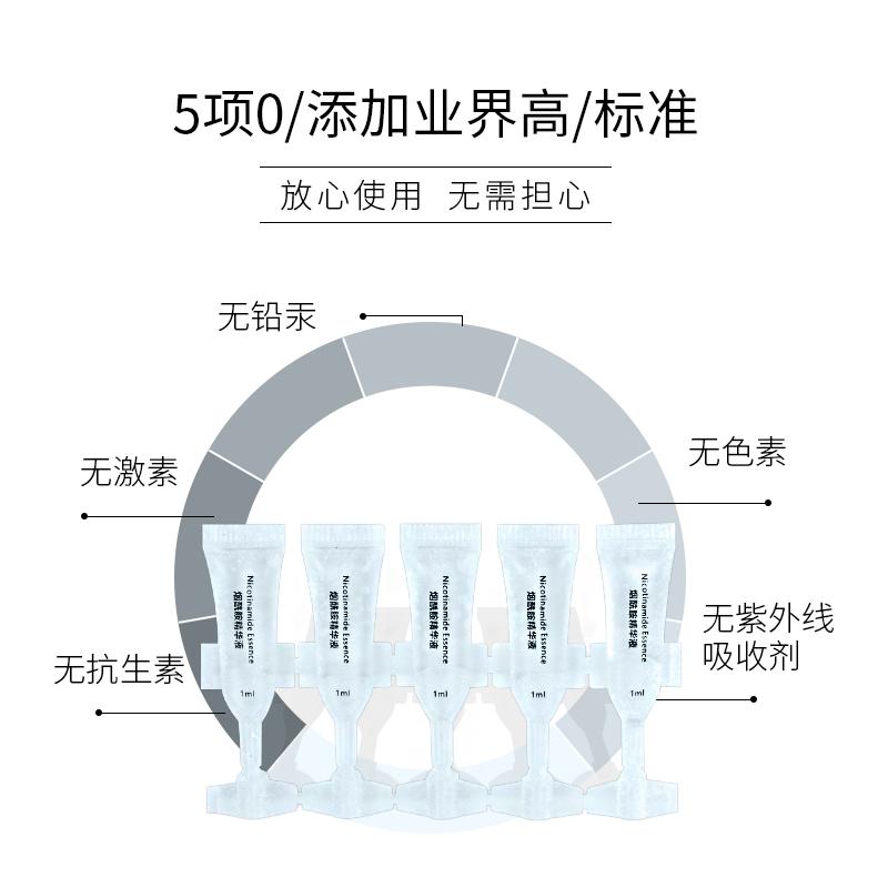 次拋寡肽修護原液-主圖4