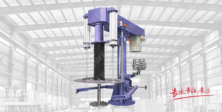 SWFS series airtight high-speed dispersing machine