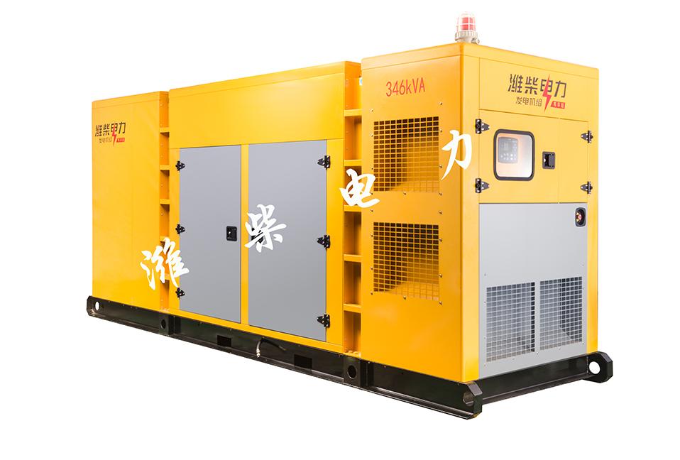 33KVA-1375KVA燃氣機組-上柴發電機-發電機組廠家